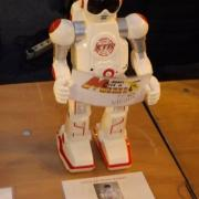 Nono le petit robot